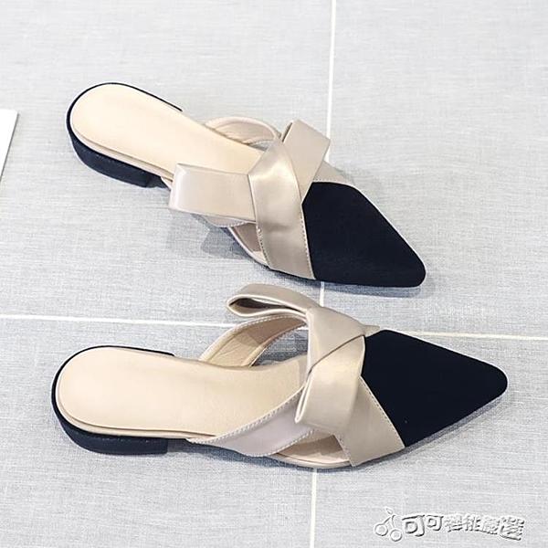 穆勒鞋 包頭半拖鞋女外穿2020夏季新款穆勒單鞋女尖頭平底懶人網紅涼托鞋