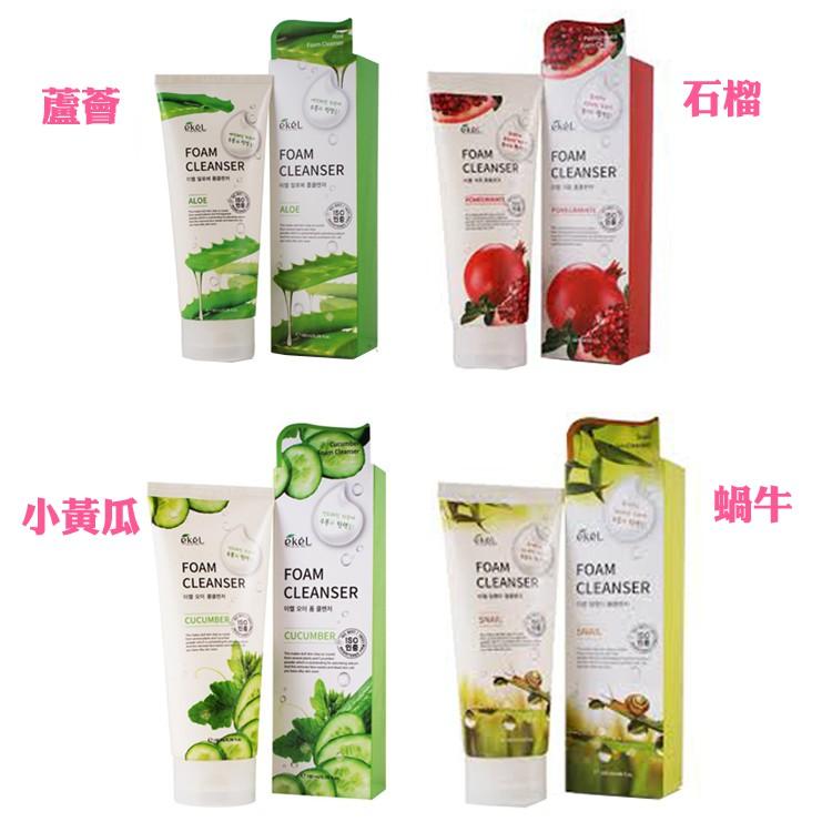【即期福利品】韓國 EKEL 保濕清爽洗面乳 180g 蘆薈/蝸牛/石榴/小黃瓜