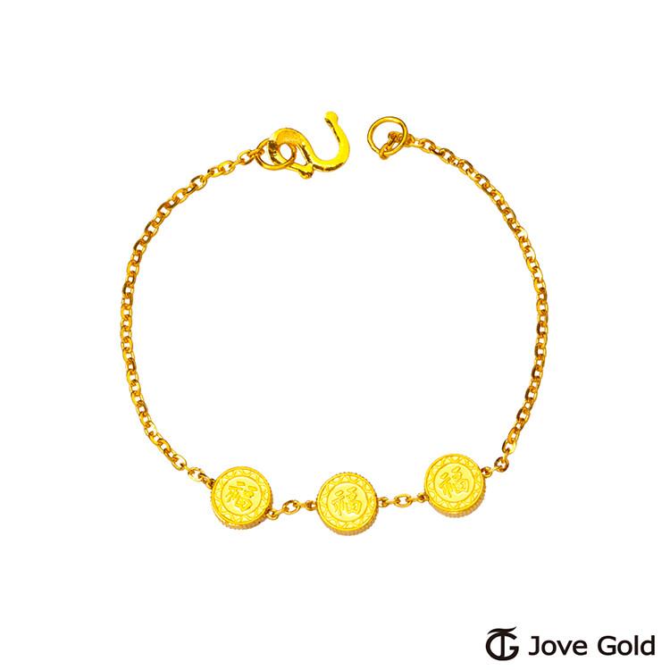 jove gold 漾金飾 旺福彌月黃金手鍊