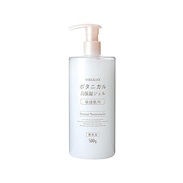 NICE&QUICK 極潤保濕植物性乳液(500g)【小三美日】