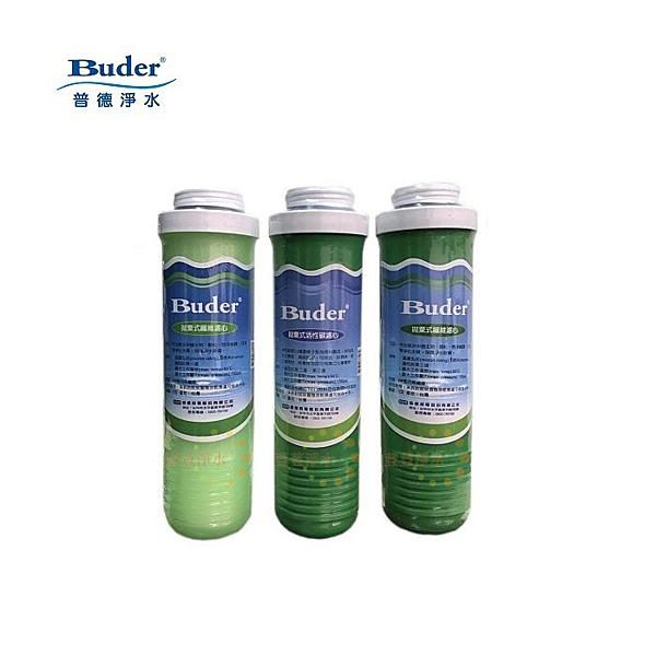 (共3支)BUDER普德APROS拋棄式5微米纖維濾心 活性碳濾心 1微米纖維濾心 安德成 HFE系列適用