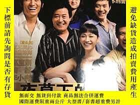 二手書博民逛書店罕見電視劇雜誌2008年第17期(總189)Y268823