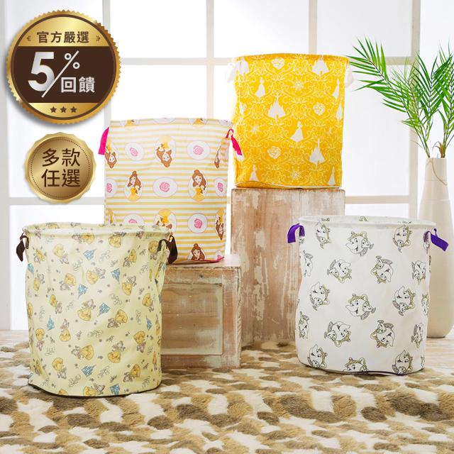 迪士尼公主系列布藝收納桶 洗衣籃 置物籃 47x35cm【LINE 官方嚴選】