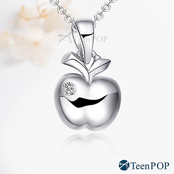 925純銀項鍊 ATeenPOP 蘋果女孩 女項鍊 生日禮物 閨蜜禮物