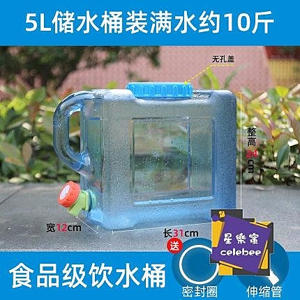 自駕遊儲水桶 水桶家用儲水用儲水罐 箱帶龍頭戶外蓄水桶車載廚房水箱裝大容量T