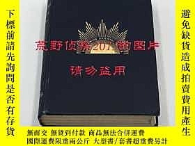 二手書博民逛書店《商君書》(The罕見Book of Lord Shang: A