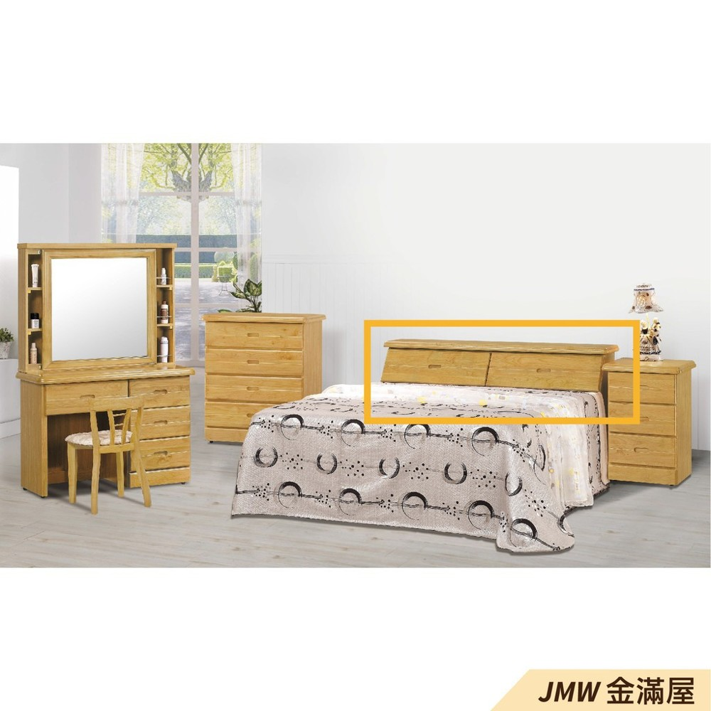 [免運]雙人加大6尺 床頭片 床頭櫃 單人床片 貓抓皮 亞麻布 貓抓布金滿屋r066-7 -