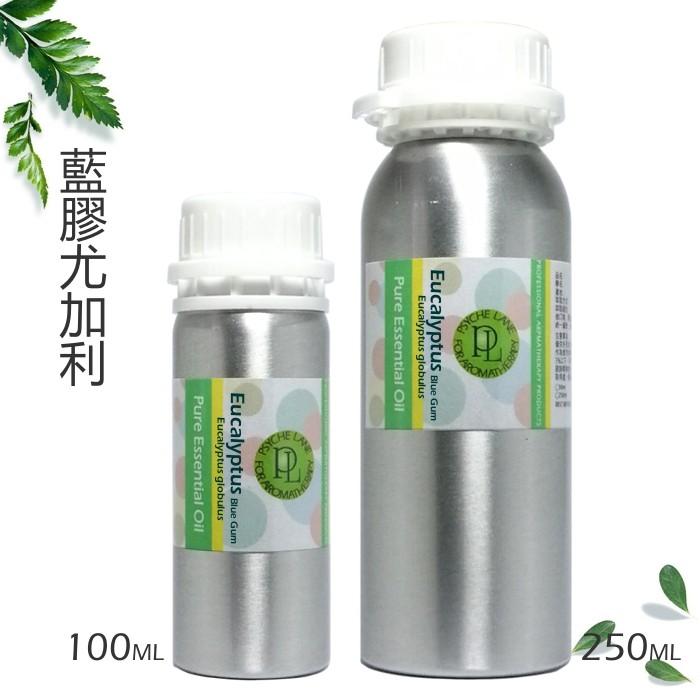 PL 藍膠尤加利純精油 100/250ml。Eucalyptus Blue Gum。花草堂