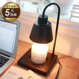 免點火蠟燭香氛燈(買即贈 蠟燭1入) 蠟燭3入加購價990元(原木色已售完) 『LINE官方嚴選』