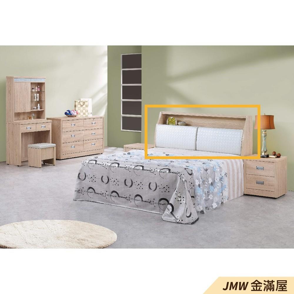 [免運]標準雙人5尺 床頭片 床頭櫃 單人床片 貓抓皮 亞麻布 貓抓布金滿屋r047-2 -