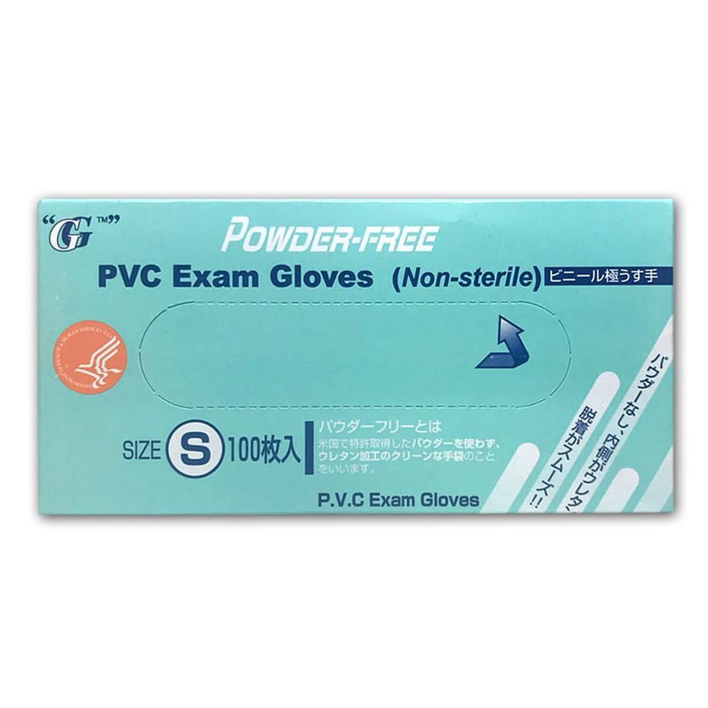 PVC 無粉檢診手套 S 100枚入 (未滅菌)【瑞昌藥局】009772