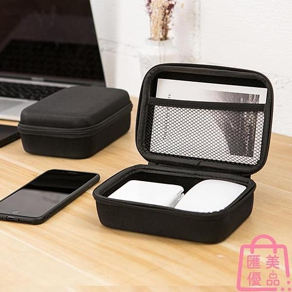 數碼包電腦充電器鼠標收納盒充電寶游戲鼠標收納盒【匯美優品】