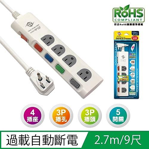 【奇奇文具】威電 CK-3541-9尺 5開4座9尺延長線