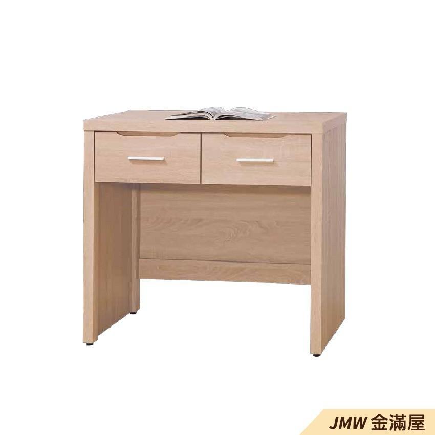 80cm辦公電腦桌l型金滿屋工業風工作桌 書櫃型書桌 書桌加書櫃-r289-4 -