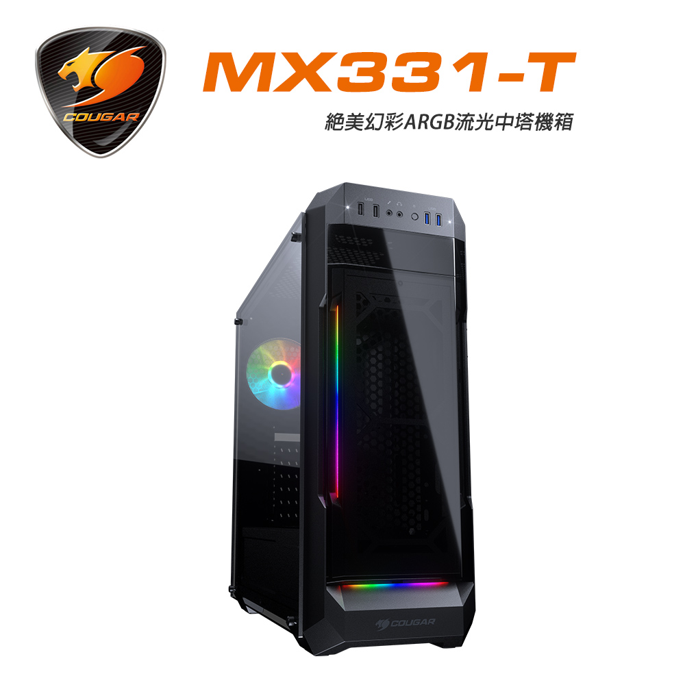 【COUGAR 美洲獅】MX331-T 絕美幻彩ARGB流光中塔機箱 電腦機殼