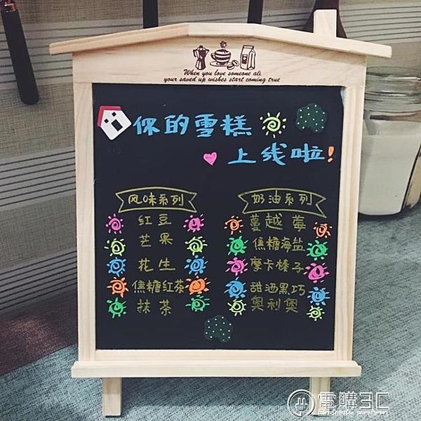韓版小木屋可立可掛兩用小黑板留言板磁性小房子廣告小黑板  聖誕節免運