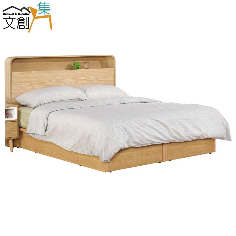 【文創集】莉安 現代5尺木紋雙人四抽床台組合(床頭箱+四抽床底+不含床墊)