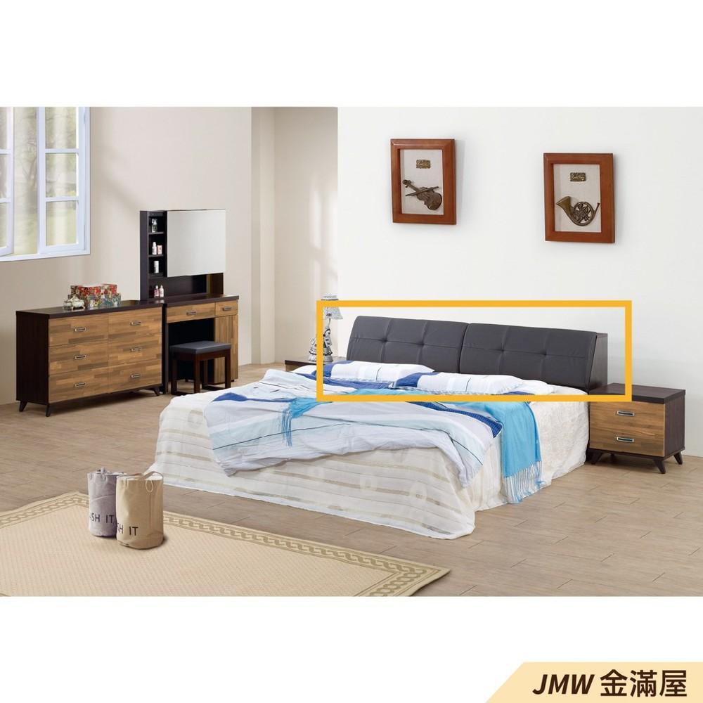 [免運]標準雙人5尺 床頭片 床頭櫃 單人床片 貓抓皮 亞麻布 貓抓布金滿屋r051-1 -