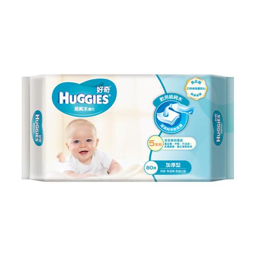 好奇 純水嬰兒濕巾-加厚型80抽(3包x6組/箱)