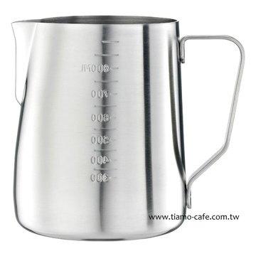 金時代書香咖啡  Tiamo  砂光專業內外刻度指示拉花杯  960ml SGS合格  HC7085