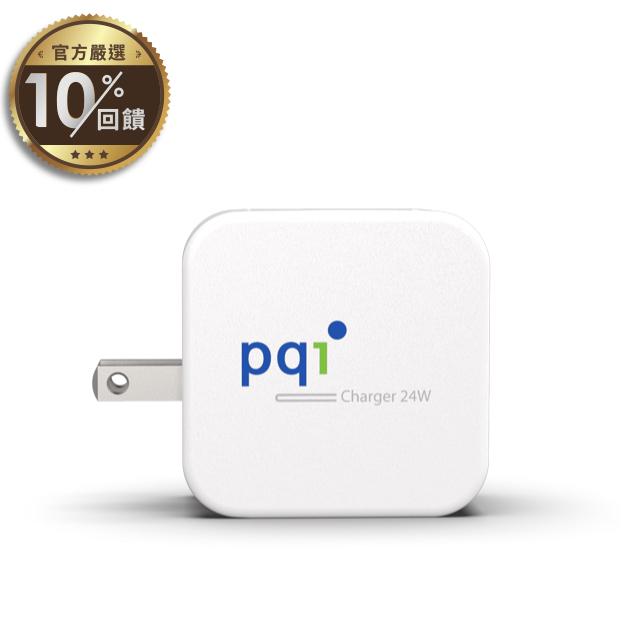 [PQI] i-Charger Mini 24W 旅行用雙孔USB快速充電器2入組 【LINE 官方嚴選】
