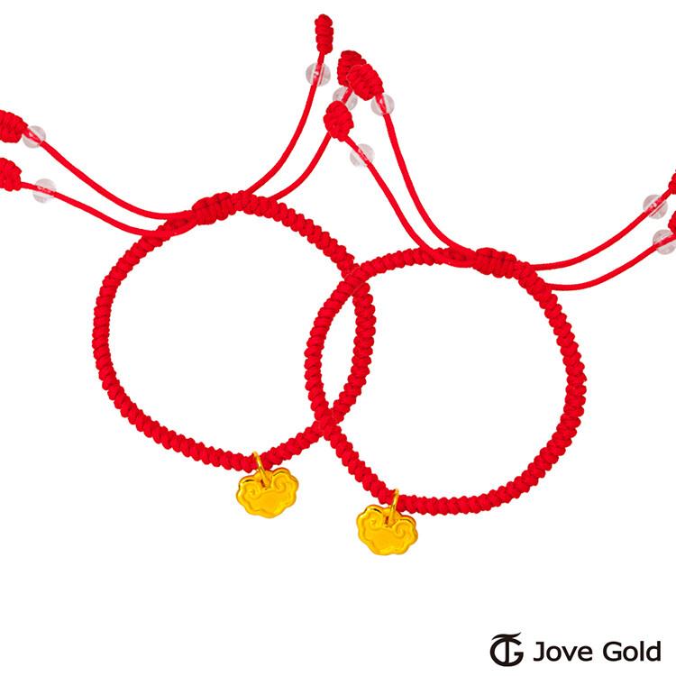 jove gold 漾金飾 小金鎖彌月成對黃金紅繩手鍊