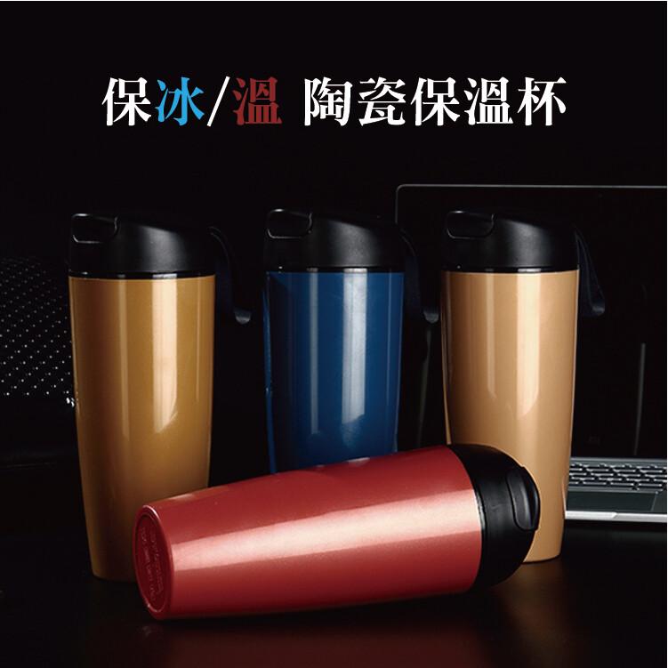 陶杯杯sgs檢驗安全無毒 陶瓷保溫杯 隨行杯 快開設計方便飲用