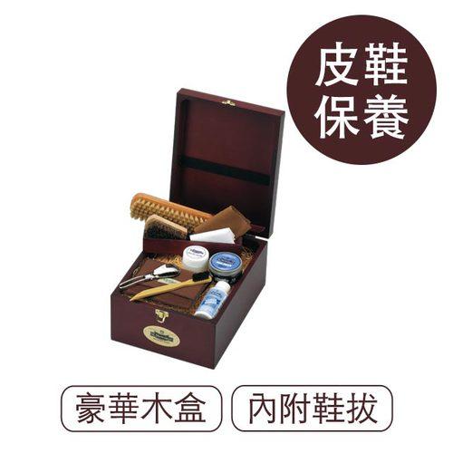 【莫布雷】日本M.MOWBRAY經典皮鞋保養木盒組
