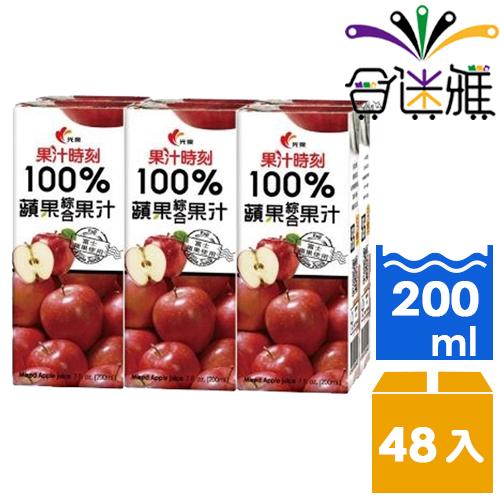 【免運直送】光泉果汁時刻100%蘋果綜合果汁200ml (24入/箱)*2箱  -02