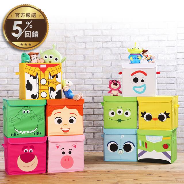 玩具總動員方形收納箱 32x32cm【LINE 官方嚴選】