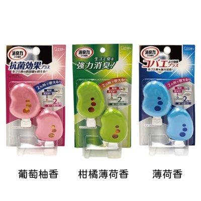 日本 ST 雞仔牌 芳香消臭劑 垃圾桶異味防蠅消臭力 (薄荷香)