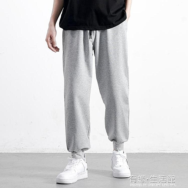 夏季薄款衛褲休閒長褲子運動男灰針織寬鬆束腳束腿籃球美式 有緣生活館