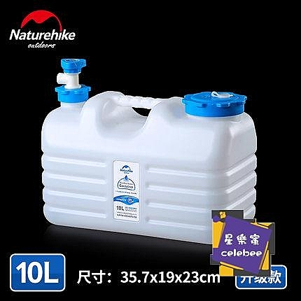 自駕遊儲水桶 戶外水桶家用儲水用帶龍頭飲用純凈水桶塑料車載儲水箱加厚T