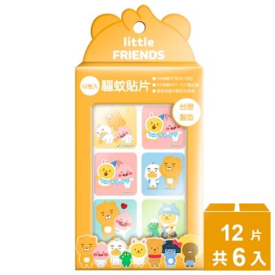 【KAKAO FRIENDS】植萃精油驅蚊貼片12片x6入-集合款/角色款