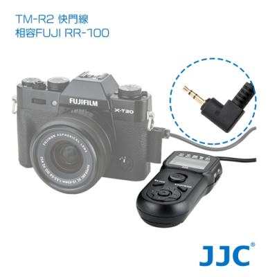 JJC TM-R2 液晶定時快門線(相容FUJI RR-100)