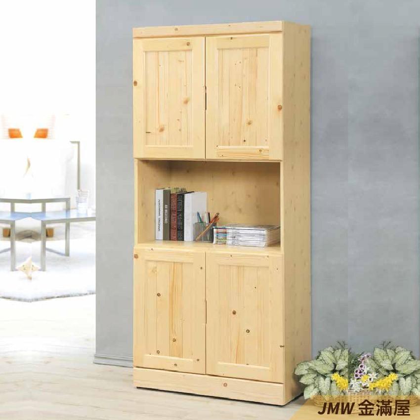 80cm書房書櫃書架 櫥櫃 層架收納整理金滿屋北歐工業 置物櫃 玻璃實木-r264-6 -