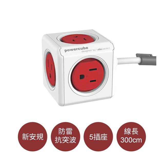 【PowerCube】防雷抗突波款 延長線/紅色/線長3公尺 (型號4324)【LINE 官方嚴選】