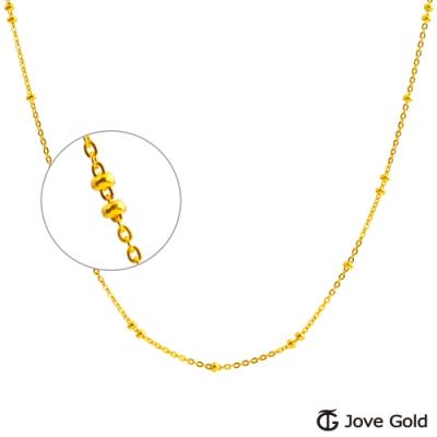 JoveGold漾金飾 小公主黃金項鍊(約1錢)(約1.4尺/42cm)
