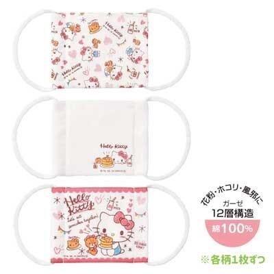 日本 Skater 凱蒂貓 Hello Kitty 3-10歲童用布口罩(MSKG1/3枚入)