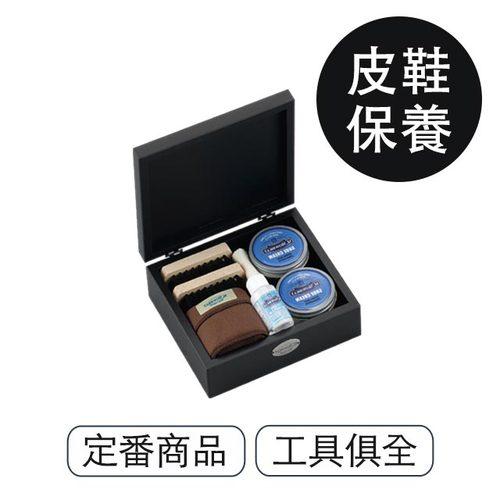 【莫布雷】日本M.MOWBRAY紳士皮鞋保養木盒組