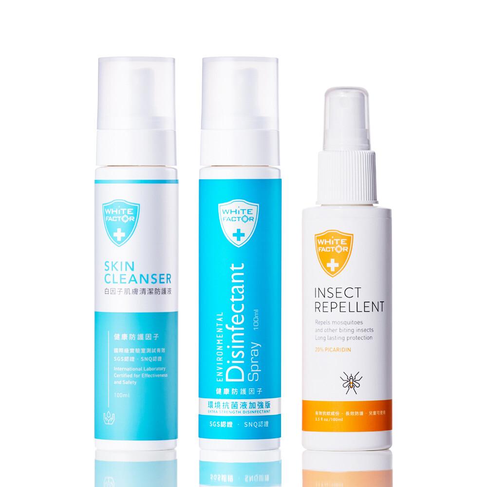 白因子防蚊液(派卡瑞丁)100ml + 肌膚清潔防護液100ml + 環境除菌液加強版100ml