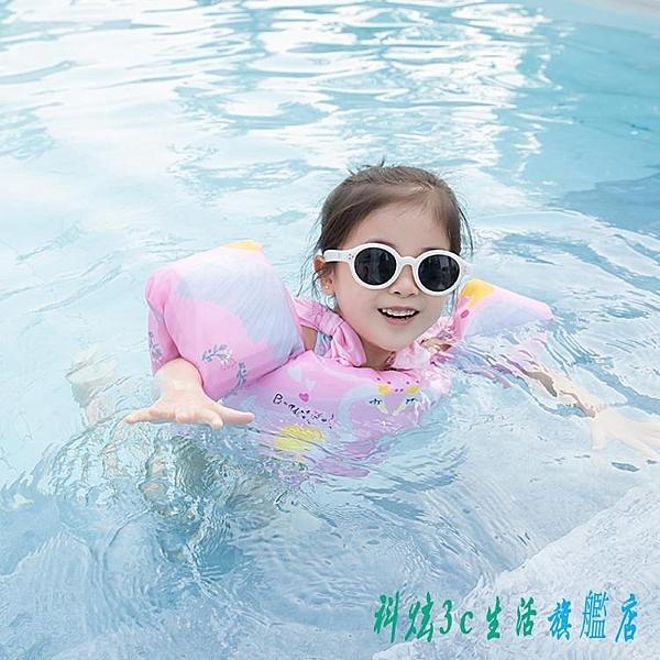 手臂圈 兒童游泳幼兒寶寶學游泳裝備浮圈水袖浮力背心泡沫救生衣 『科炫3C』