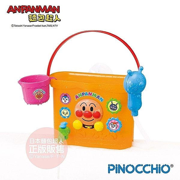 日本 ANPANMAN 麵包超人-樂趣多多!幼兒趣味遊戲水桶(1.5歲-)BDA311374