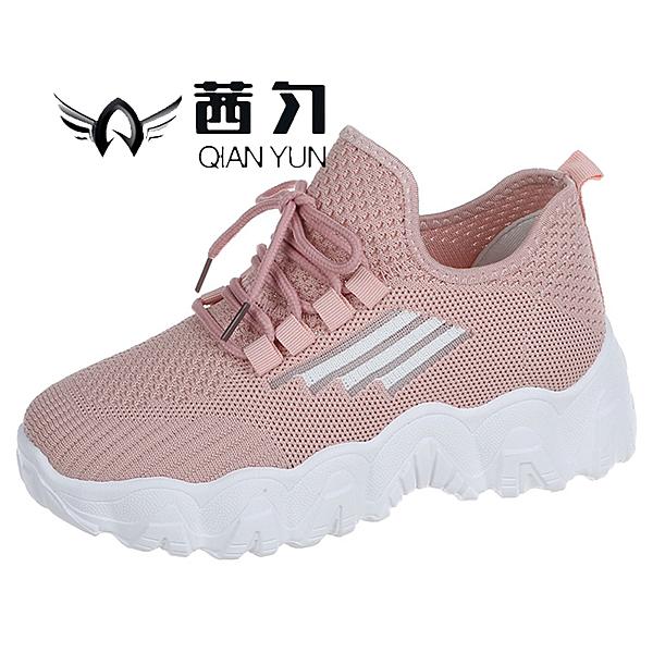 小白鞋女鞋子夏季薄款2021年新款輕便跑步透氣網面運動老爹ins潮 霓裳細軟
