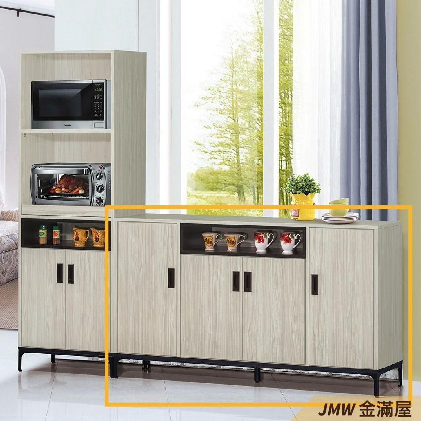 150cm北歐餐櫃收納 實木電器櫃 廚房餐櫥櫃 碗盤架 大理石金滿屋尺餐櫃-q731-5 -