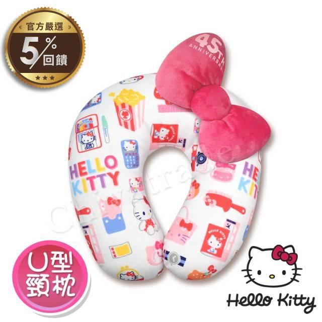 【Hello Kitty】凱蒂貓 彩色繽紛蝴蝶結 U型頸枕 午安枕 抱枕 靠枕 多用途(正版授權) 【LINE 官方嚴選】