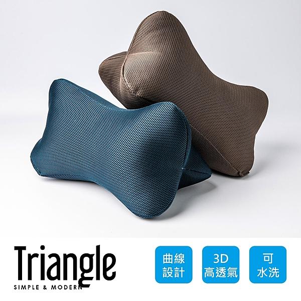 3D彈性太空網布立體三角靠枕(可水洗/顏色隨機)【DD House】