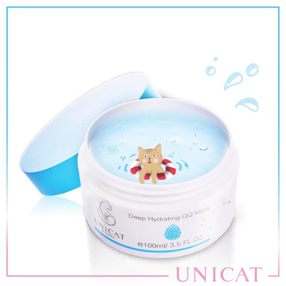 台灣現貨 當天出貨 UNICAT變臉貓 超彈力補水 膠原蛋白 彈力保濕水漾果凍膜100ML