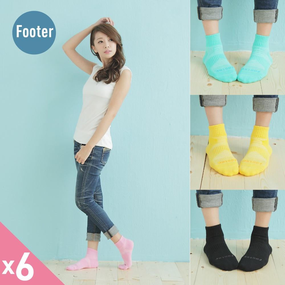 【Footer除臭襪】女款輕壓力單色素面除臭襪6雙入-女款(T97-八色)
