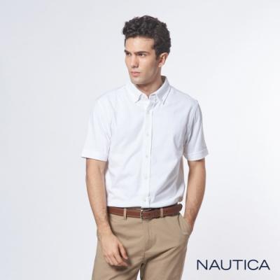 Nautica 極簡風格舒適短袖襯衫-白